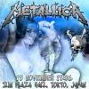 metallica-478255.jpg