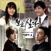 i-miss-you-ost-559617.jpg