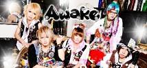 awake-495025.jpg