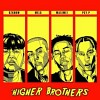 higher-brothers-599337.jpg